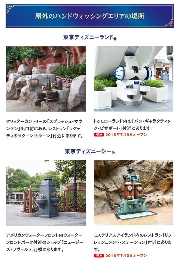 f:id:oukajinsugawa:20180726162457j:plain