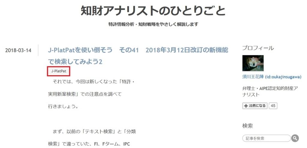 f:id:oukajinsugawa:20180817152708j:plain