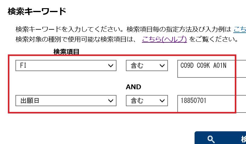 f:id:oukajinsugawa:20180817153231j:plain