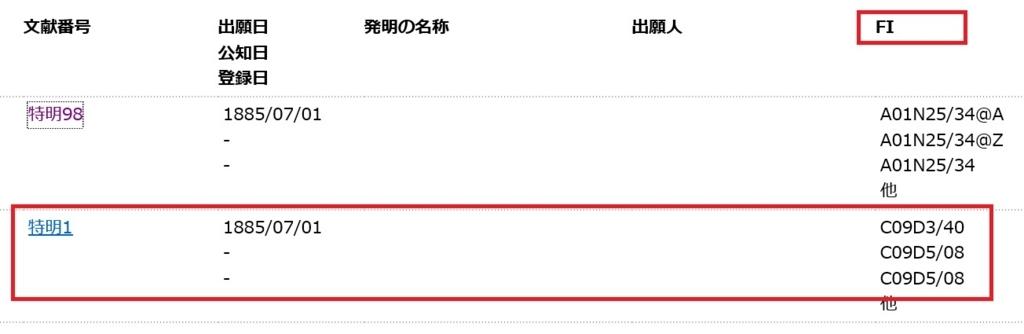 f:id:oukajinsugawa:20180817153305j:plain