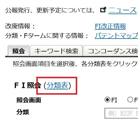 f:id:oukajinsugawa:20180817153351j:plain