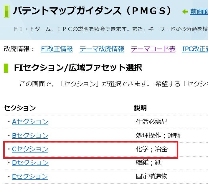f:id:oukajinsugawa:20180817153411j:plain