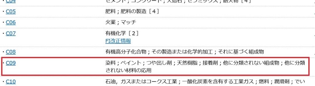 f:id:oukajinsugawa:20180817153446j:plain