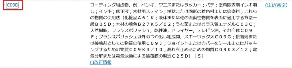 f:id:oukajinsugawa:20180817153506j:plain