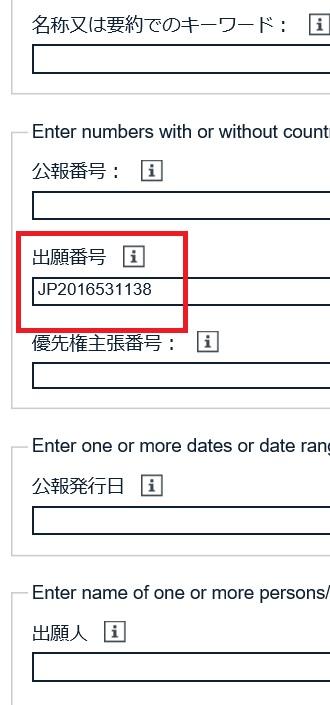 f:id:oukajinsugawa:20180821170854j:plain