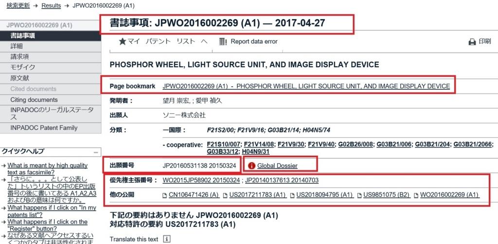 f:id:oukajinsugawa:20180821170926j:plain