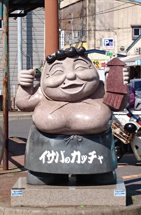 f:id:oukajinsugawa:20180823130829j:plain