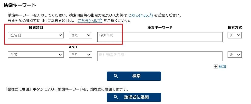 f:id:oukajinsugawa:20190228085430j:plain