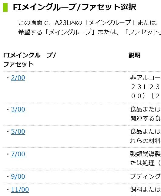 f:id:oukajinsugawa:20190228085631j:plain