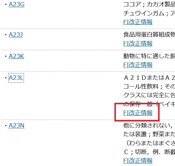 f:id:oukajinsugawa:20190228085702j:plain