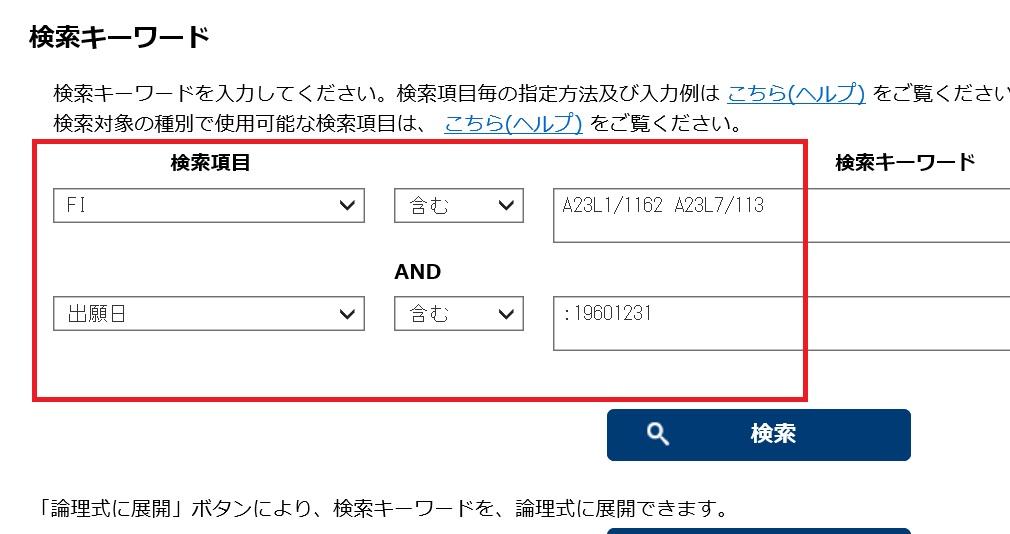 f:id:oukajinsugawa:20190228085935j:plain