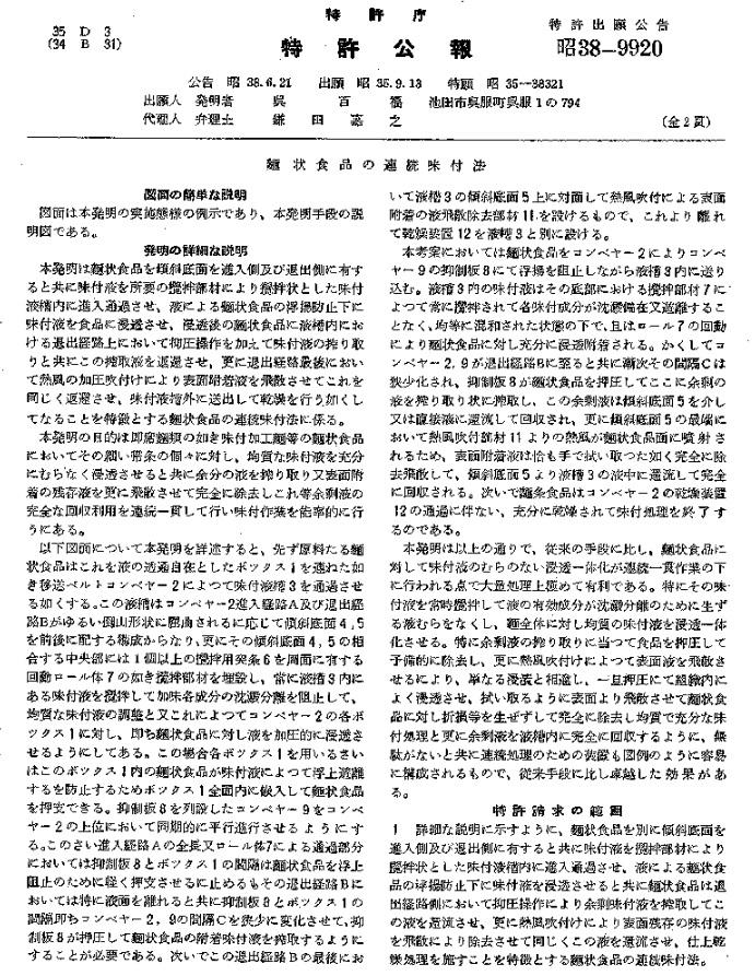 f:id:oukajinsugawa:20190228090018j:plain