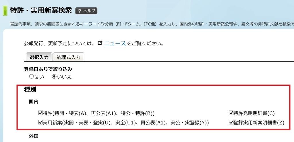 f:id:oukajinsugawa:20190228090357j:plain