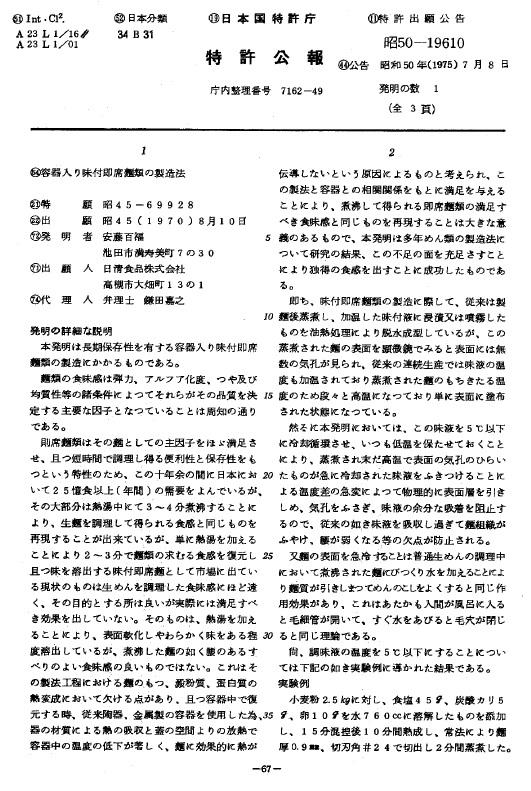 f:id:oukajinsugawa:20190301130325j:plain