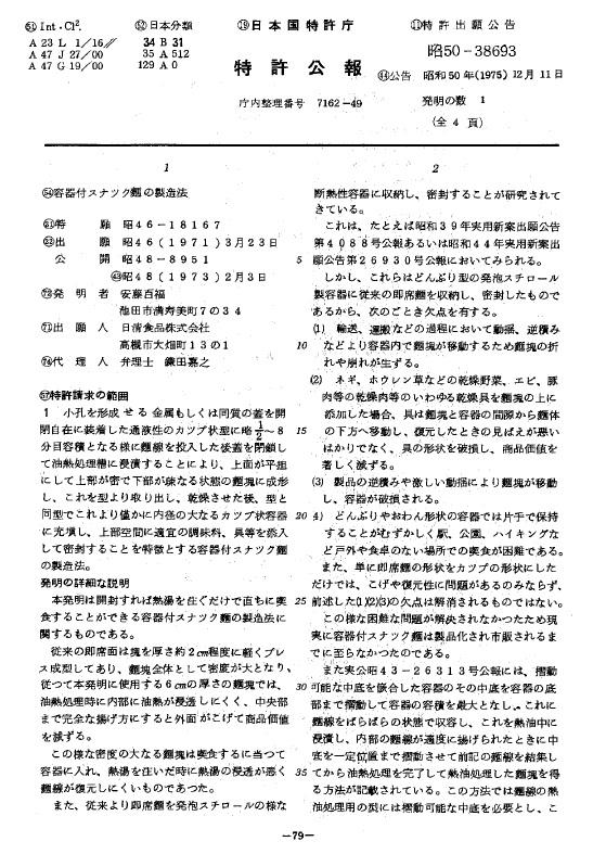 f:id:oukajinsugawa:20190301130419j:plain