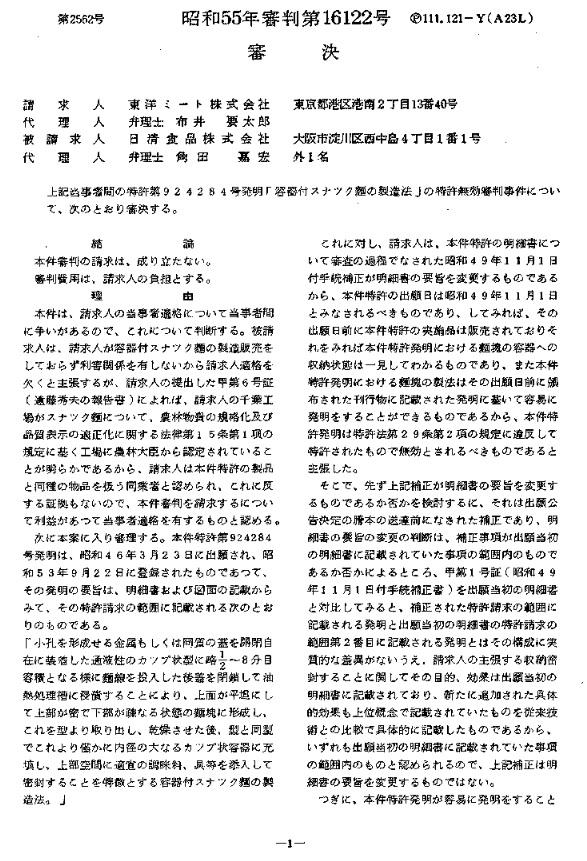 f:id:oukajinsugawa:20190301130714j:plain