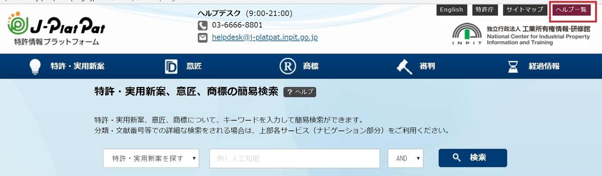 f:id:oukajinsugawa:20190314150939j:plain
