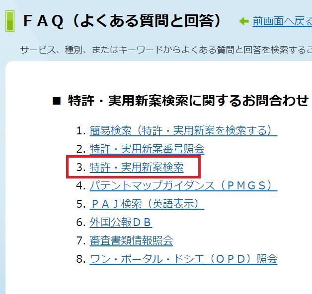 f:id:oukajinsugawa:20190314151114j:plain
