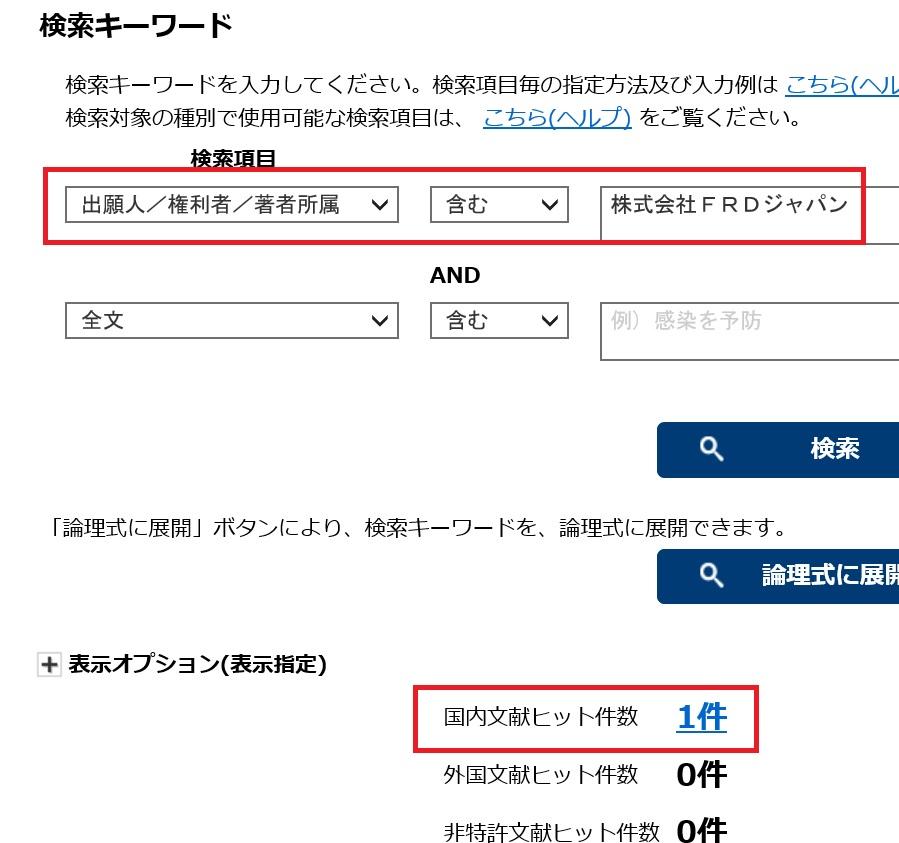 f:id:oukajinsugawa:20190314151400j:plain