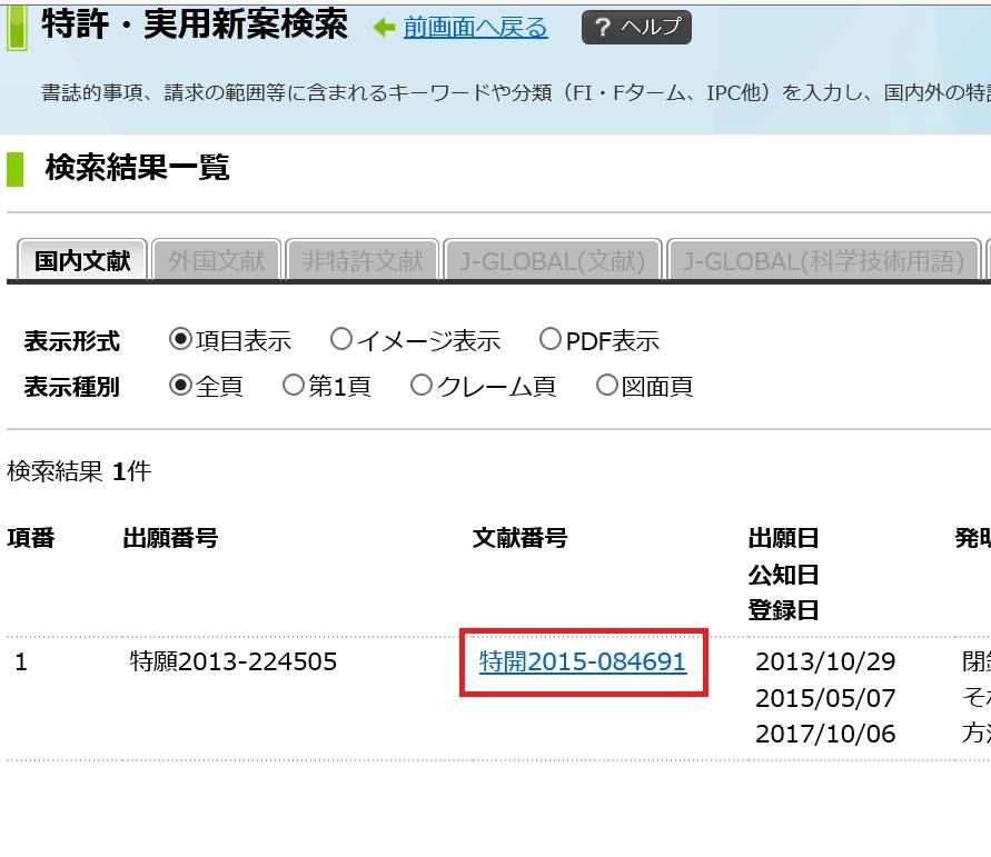 f:id:oukajinsugawa:20190314151425j:plain