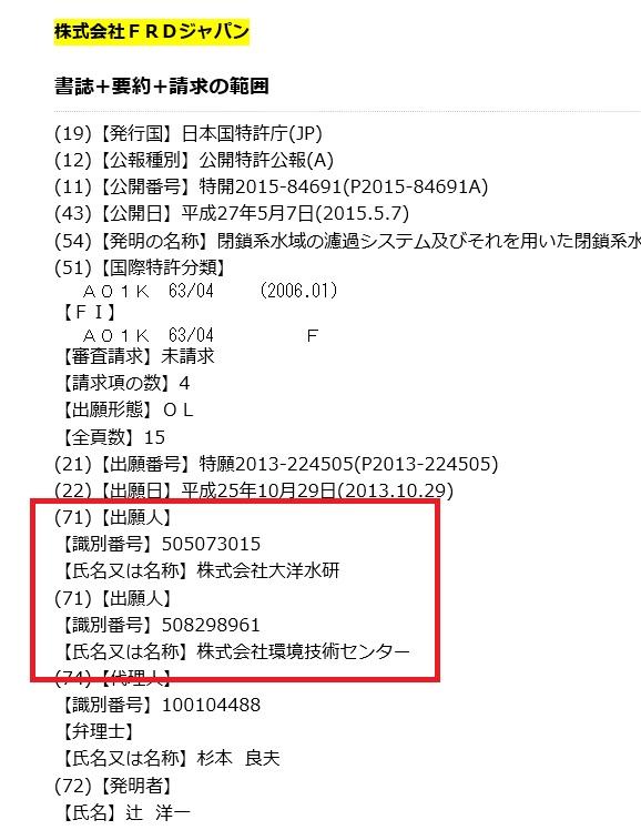 f:id:oukajinsugawa:20190314151457j:plain