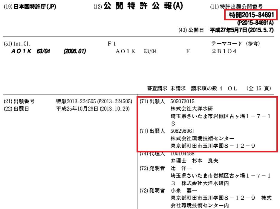 f:id:oukajinsugawa:20190314151740j:plain