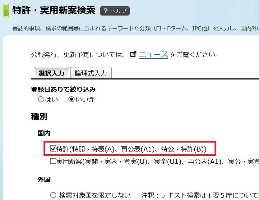 f:id:oukajinsugawa:20190314151932j:plain