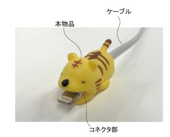 f:id:oukajinsugawa:20190315110409j:plain
