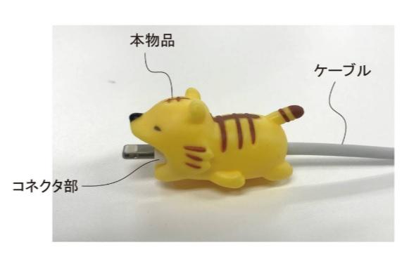 f:id:oukajinsugawa:20190315110427j:plain
