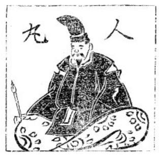 f:id:oukajinsugawa:20190419093303j:plain