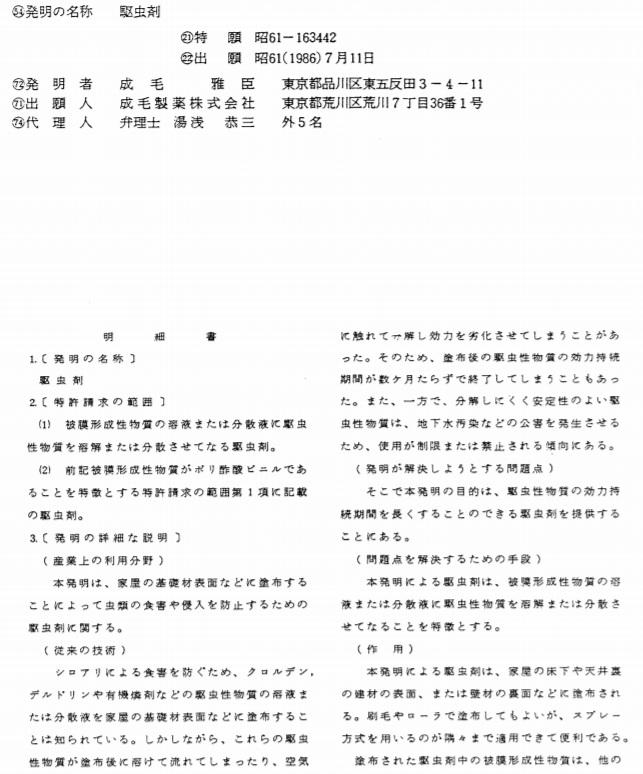 f:id:oukajinsugawa:20190710143830j:plain