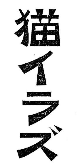 f:id:oukajinsugawa:20190710143933j:plain