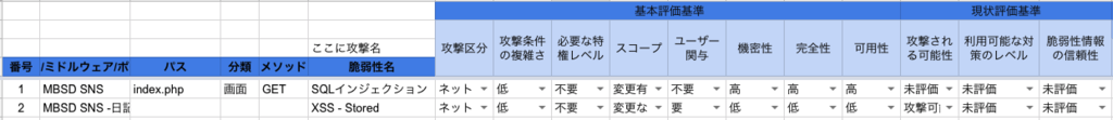 f:id:oukasakura3:20181214000045p:plain