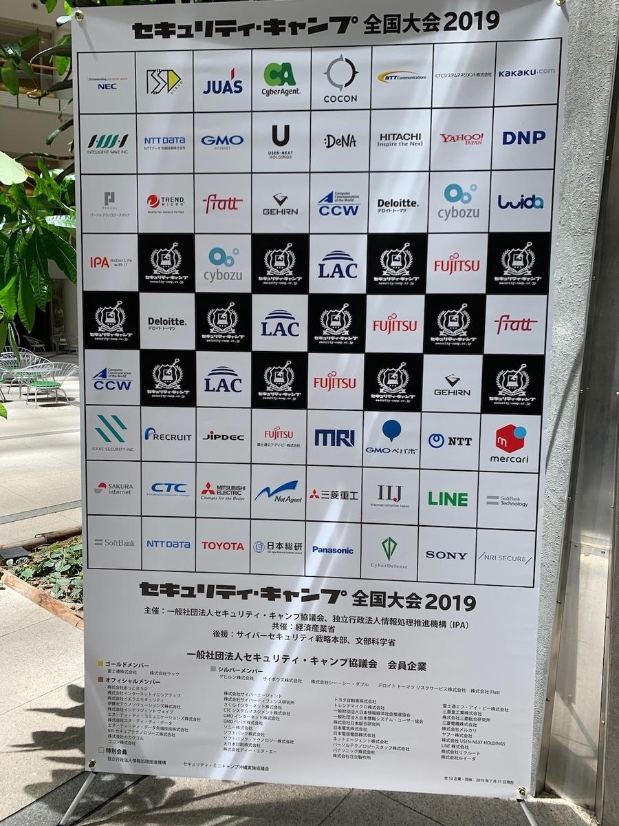 f:id:oukasakura3:20190818171119j:plain