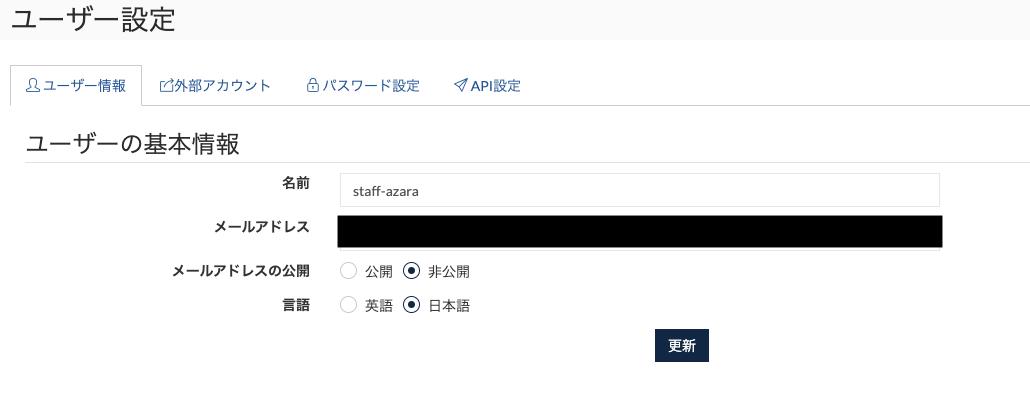 f:id:oukasakura3:20201217024531p:plain