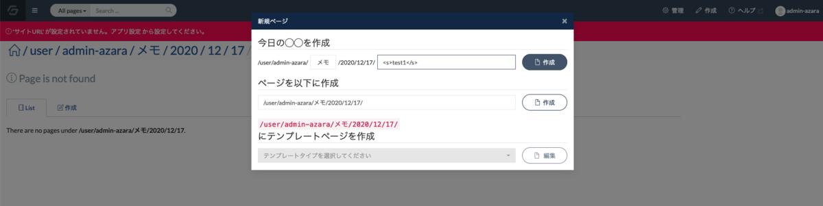 f:id:oukasakura3:20201217024916p:plain