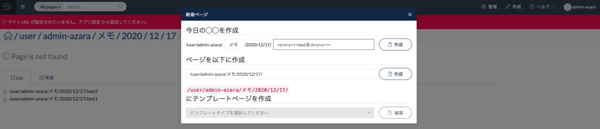 f:id:oukasakura3:20201217025204p:plain