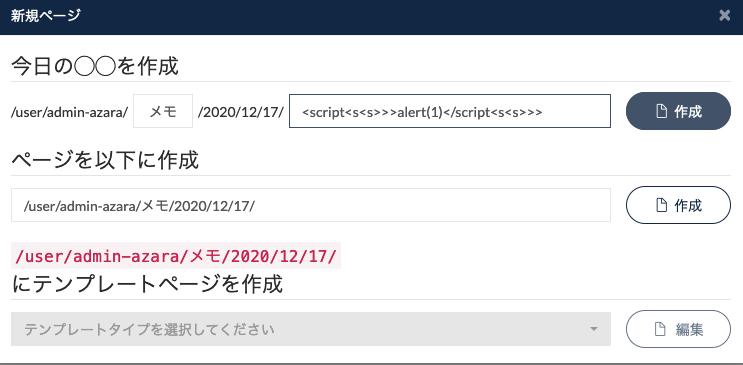 f:id:oukasakura3:20201217025241p:plain