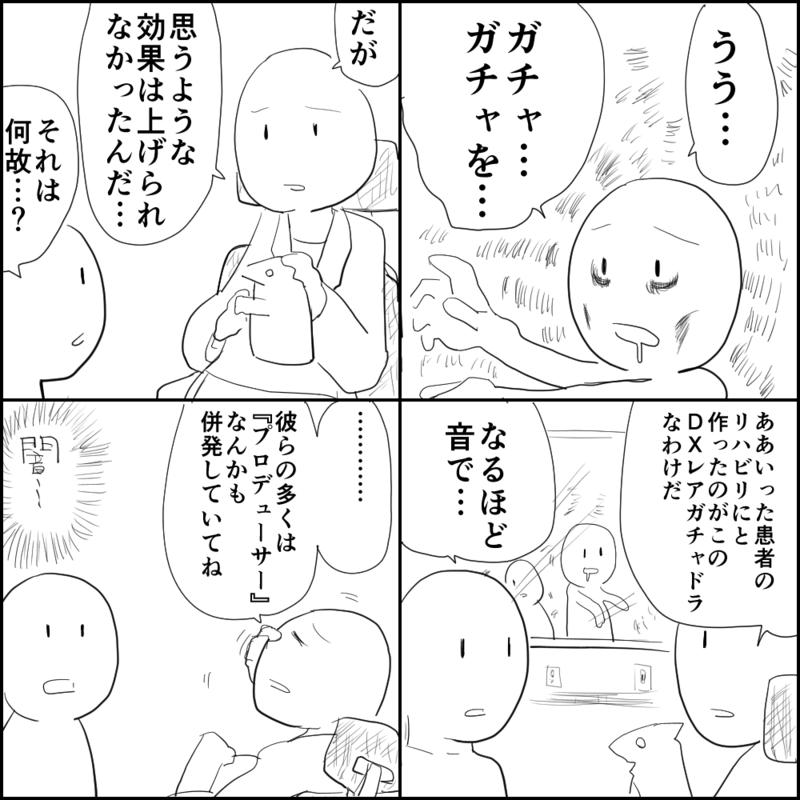 f:id:oumagatetsu:20141225004445p:plain