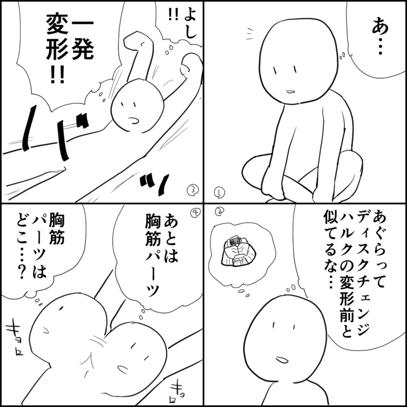 f:id:oumagatetsu:20141225004515p:plain