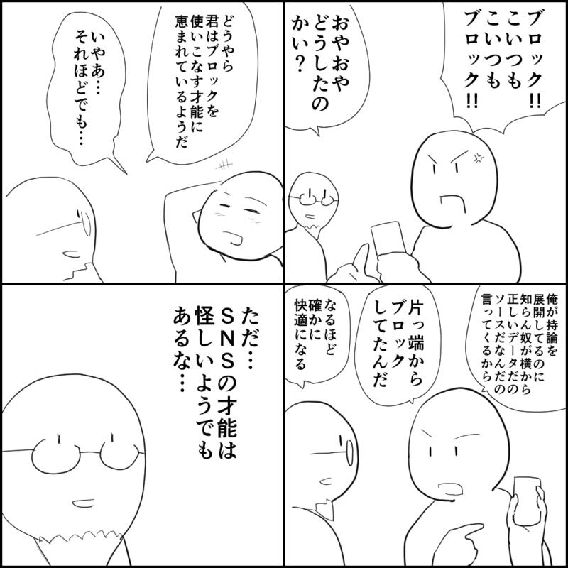 f:id:oumagatetsu:20141225005609p:plain