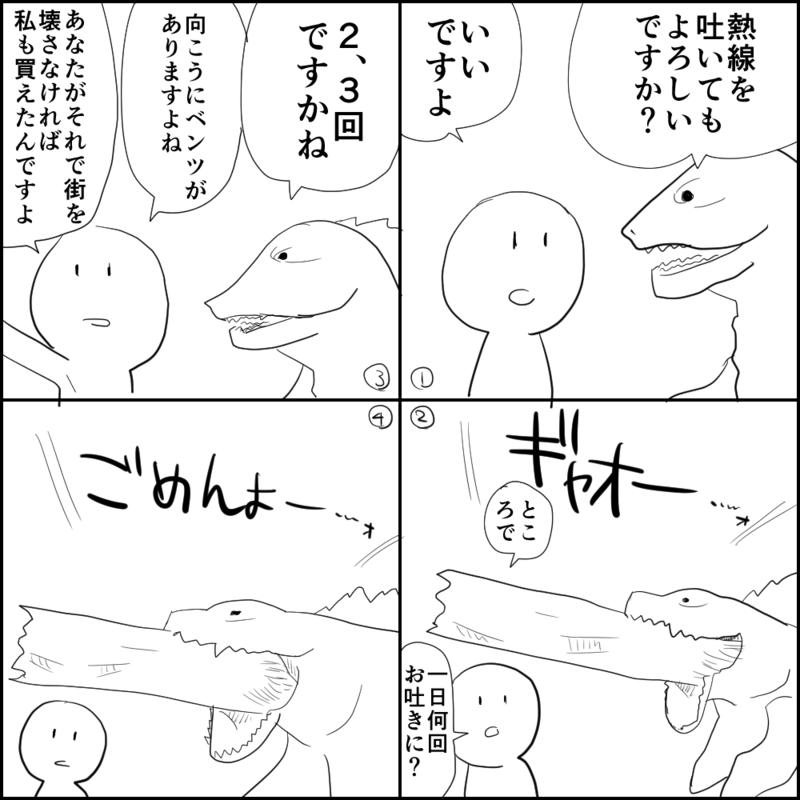 f:id:oumagatetsu:20141225005647p:plain