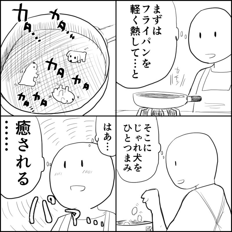 f:id:oumagatetsu:20141227002609p:plain