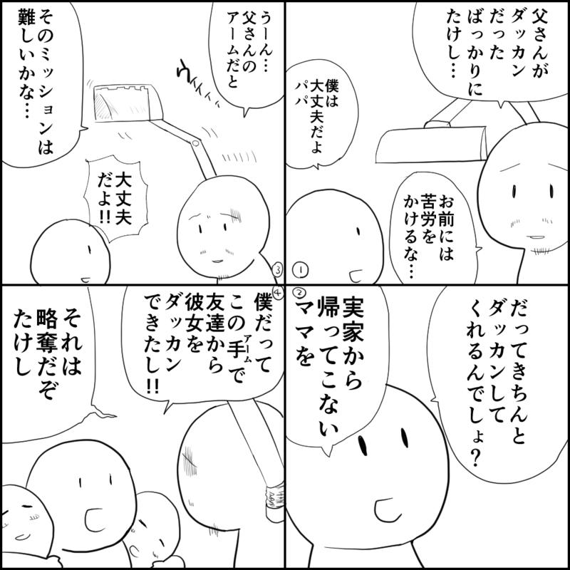 f:id:oumagatetsu:20141228000303p:plain