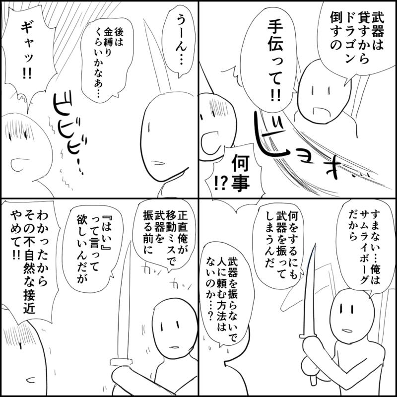 f:id:oumagatetsu:20141228000522p:plain
