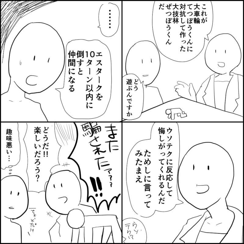 f:id:oumagatetsu:20141228001350p:plain