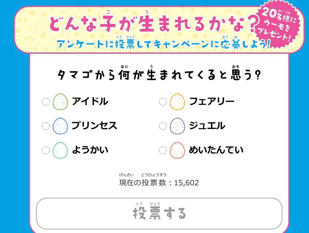 f:id:oumagatetsu:20161006132840j:plain