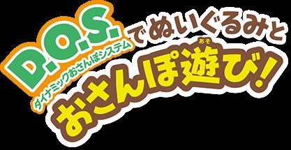 f:id:oumagatetsu:20180213011039p:plain