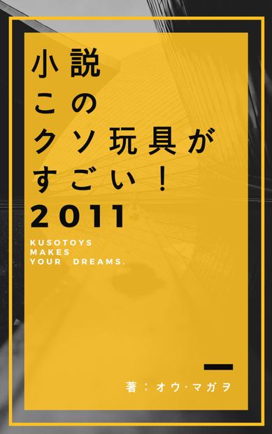 f:id:oumagatetsu:20180627080412j:plain