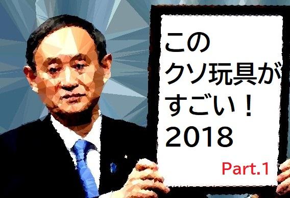 f:id:oumagatetsu:20190712083627j:plain